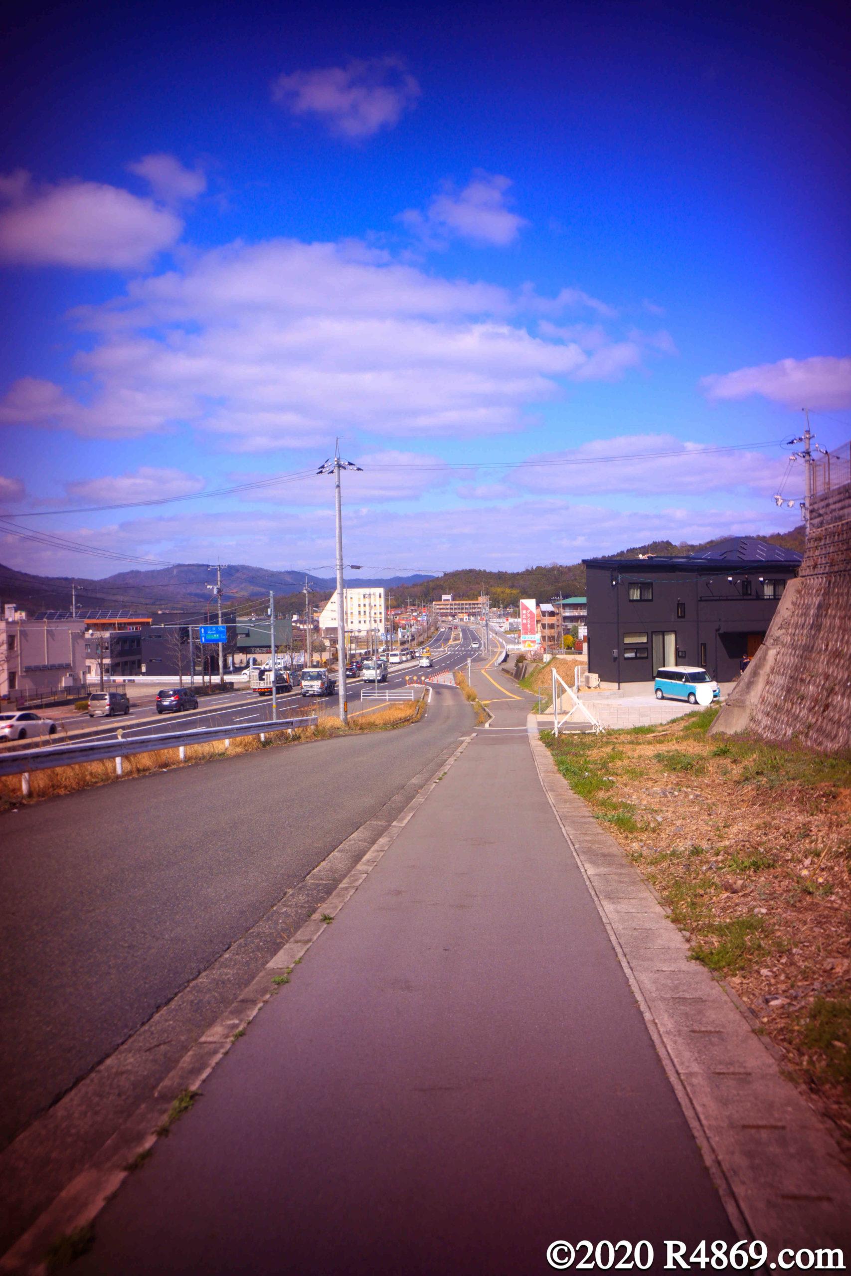 東広島 国道375線 側道